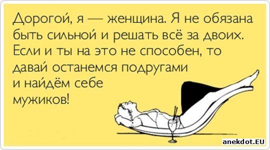 http://anekdot.eu/images2/2013/11/06/46364_0.jpg